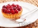 Рецепта Тарталета с ванилов крем и малини